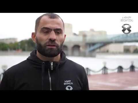 Интервью Рахима Чахкиева   Мир бокса