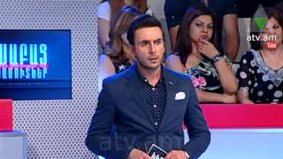 Kisabac Lusamutner - Sti qoghe - 18.07.2014