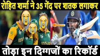 ind vs sl t20 : team india captain Rohit Sharma scored T20 century with 35 balls break legend record