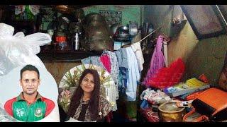 বস্তীতে পরিচয়  মিলল আরাফাত সানির কথিত বান্ধুবি  নাসরিন সুলতানার ! sani and nasrin sultana