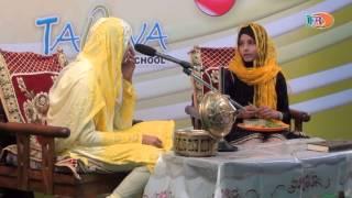 Aaina-e-Mustaqbil 2015_Part 11