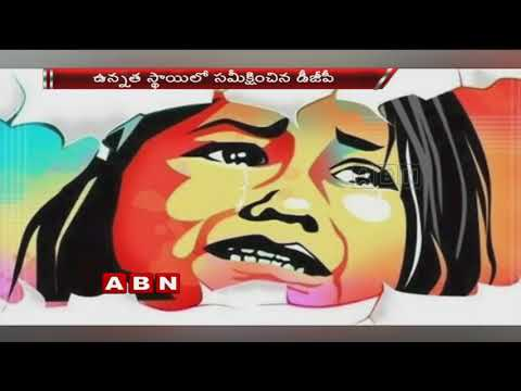 AP DGP to Meet CM Chandrababu Naidu Over Girl Abductions | ABN telugu