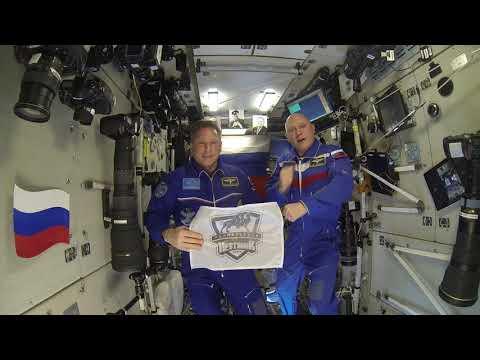 Привет из космоса