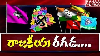 Telangana Election Fight | Mahakutami Leaders Vs TRS | TS Election 2018 | Prime Time Debate