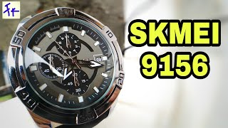 SKMEI 9156 Chronograph Watch -  Review Indonesia