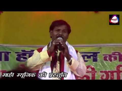 Ravindra Raju Stage Program||Live Program||रविन्द्र राजु स्टेज प्रोग्राम ||Full HD
