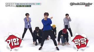 download lagu Sub Español Got7 - Weekly Idol Ep 324 Parte gratis