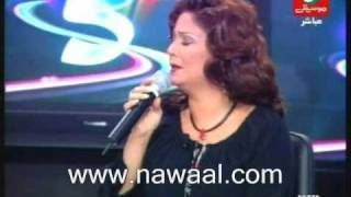 Nawal ElKuwaitiya - نوال الكويتية قناة 5 نجوم روتانا موسيقى - Part 5