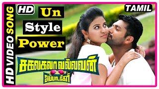 Download Sakalakala Vallavan Appatakkar Movie | Songs | Un Style Power Song | Trisha intro | Radha Ravi 3Gp Mp4