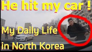 He hit my car! - Got accident in North Korea