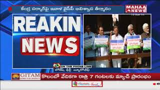 YCP No Confidence Motion Against Centre