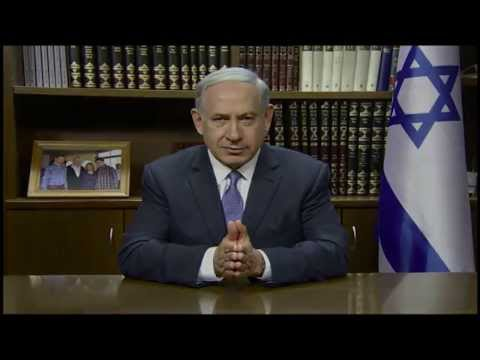 AJC Global Forum: Benjamin Netanyahu, Prime Minister of Israel