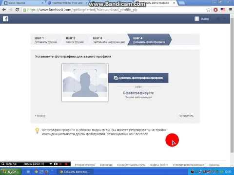 Телефон для СМС регистрации (ВК, Одноклассники, YouTube и др) на сайте rentaldj.ru