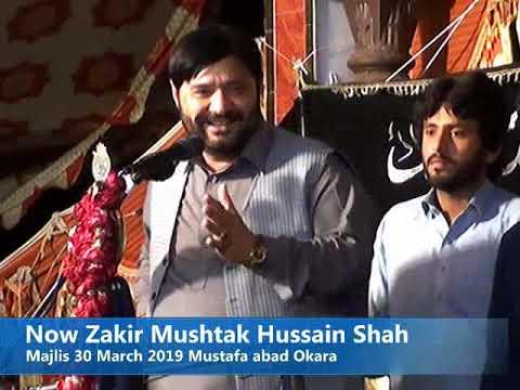 Zakir sayed Mushtak Hussain majlis Aza 30 march 2019 Mustafa Abad Sher Garh Okara