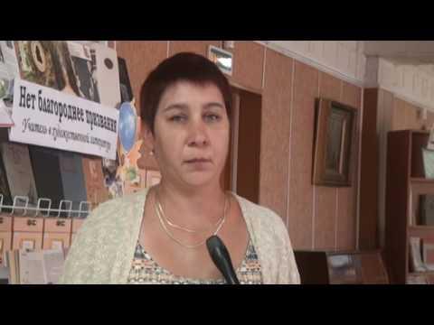 Десна-ТВ: День за Днём от 29.08.2016