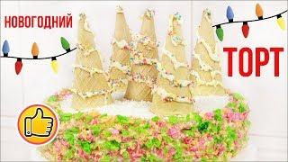 "Новогодний Торт ""Удача"" на 2018 | New Year Cake ""Luck"" for 2018"