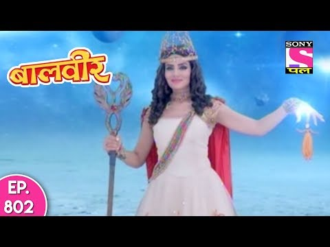 Baal Veer - बाल वीर - Episode 802 - 7th December, 2017 thumbnail