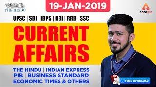 Current Affairs| The Hindu |  19TH JAN 2019 MCQ | DAILY CURRENT AFFAIRS |