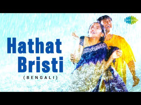 Hathat Bristi-1998 Full BengaliMovie Firdaus,Manoj Mitra,Priyanka Tribedi,Sreelekha Mitra,June Malia thumbnail