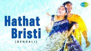 Hathat Bristi-1998|Full BengaliMovie|Firdaus,Manoj Mitra,Priyanka Tribedi,Sreelekha Mitra,June Malia