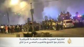 هجوم مصر على الأسطول السادس الأميركي