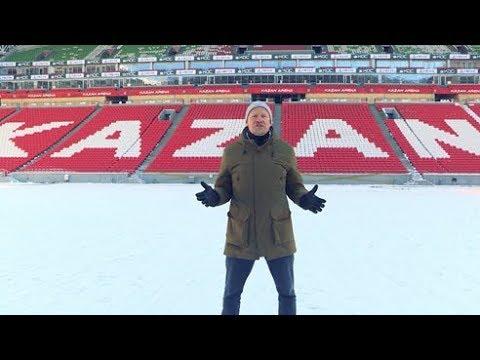 Шоу Петера Шмейхеля. Города ЧМ-2018: Казань