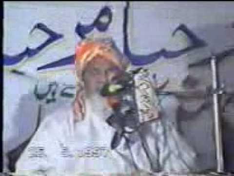 Qari Abdul Hafeez Faisalabadi -  La Ilaha Ilallah 4 8 (pbujabi) video
