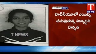 HCU Student Harshitha Committed Suicide From 15th Floor at Nallagandla  live Telugu