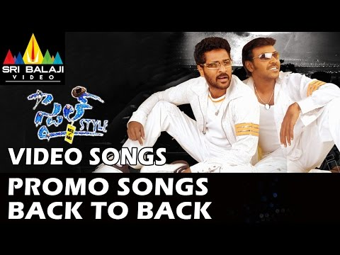Style Movie Video Songs Back To Back || Raghava Lawrence, Prabhu Deva video