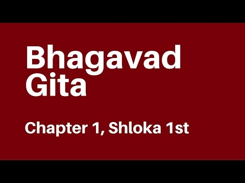 Bhagavad Gita : Chapter 1 - Shloka 1 video