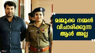 Mammootty is not the person we think him to be | Sheelu Abraham