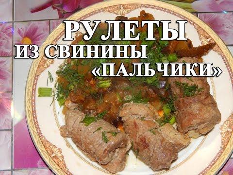 Простые блюда из свинины рецепты с фото
