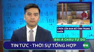 Tin nóng 24h 21.03.2019 | Bộ Y tế Việt Nam yêu cầu dừng xét nghiệm chẩn đoán sán lợn