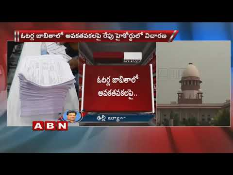 Discrepancies In Telangana Voters List | High Court To Hear Marri Shashidhar Reddy Petition Tomorrow