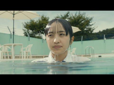 Watch Maku ga Agaru (2015) Online Free Putlocker