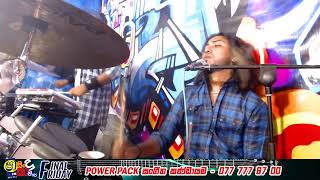 Shaa FM Live Stream - Shaa Sindu Kamare - Liyara vs Power Pack