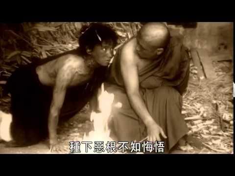 Phim: Niệm Phật Diệt Tội