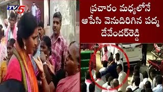 TRS Leader Padma Devender Reddy Election Campaign in Medak   #ElectionsWithTV5