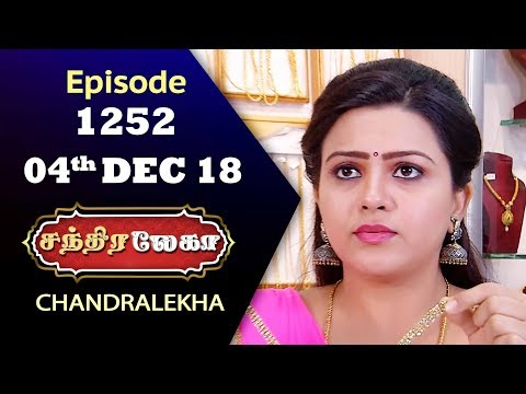 Chandralekha Serial | Episode 1252 | 04th Dec 2018 | Shwetha | Dhanush | Saregama TVShows Tamil