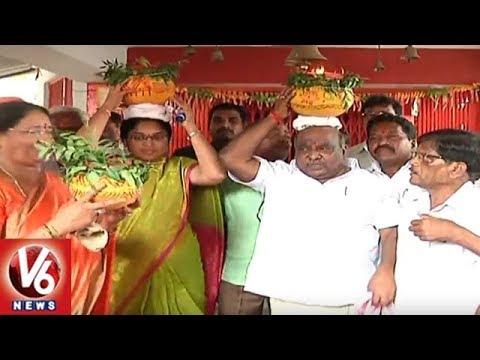 Minister Jogu Ramanna Participates In Bonalu Festival Celebration In Bhuktapur | Adilabad Dist | V6