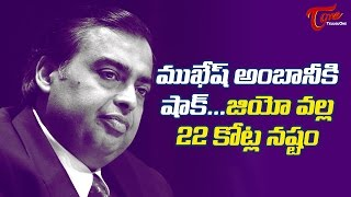 Mukesh Ambani gets Shock, Jio Net Loss Jumps to Rs 22 Crores