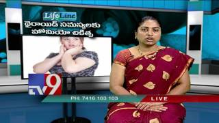 Thyroid problems - Homeopathic treatment - Lifeline - TV9