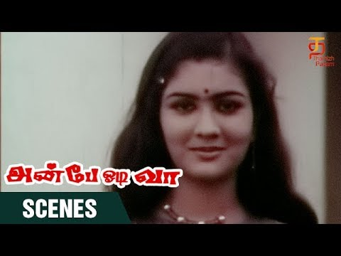 Anbe Odi Vaa Tamil Movie Scenes | Urvashi College Intro Scene | Mohan | Urvashi | Thamizh Padam thumbnail