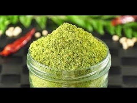 how to make Curry Leaves Powder recipe| karuveppilai powder| karuvepaku pod