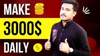 Online Earn Money 7000 Pakistani Rupees Par Day Earning 2019