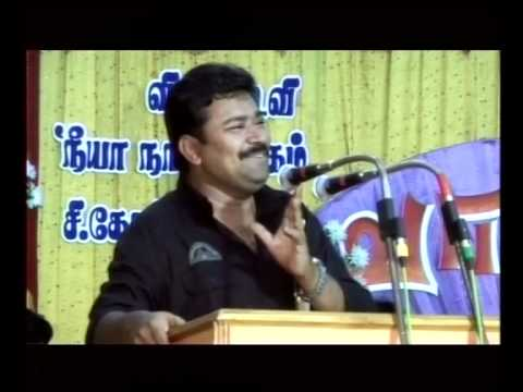 Gopinath  Mce part - 1.avi video
