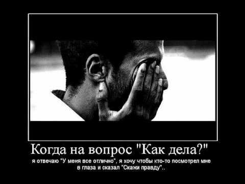 Нюша feat Джиган - Прощай, любовь