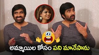 Ravi Teja Comment On Nela Ticket Movie Title | Malvika Sharma | Nela Ticket Movie Public Talk