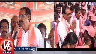 TRS Leader Somavarapu Satyanarayana Election Campaign In Godavarikhani | TS Assembly Polls