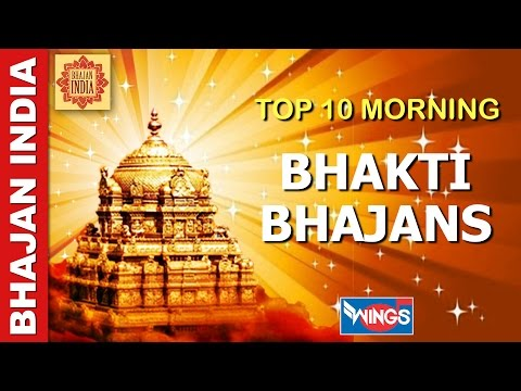 Top 10 Morning Bhakti Bhajans - Vol 2 - Best Bhajans -  Hindi Devotional Songs